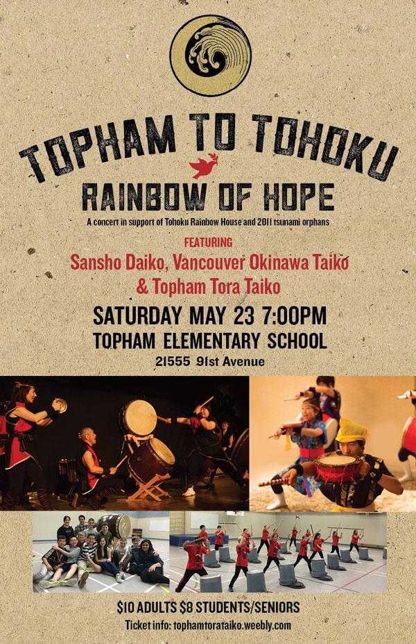 Topham-Concert-2015-web